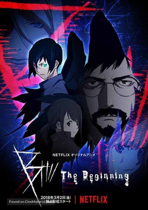 """B: The Beginning"" - Japanese Movie Poster"