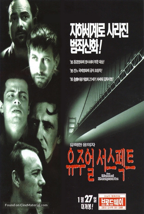 The Usual Suspects - South Korean Movie Poster