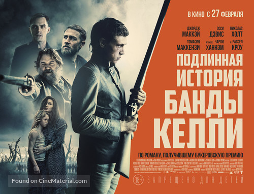 True History of the Kelly Gang - Russian Movie Poster
