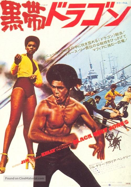 Black Belt Jones - Japanese Movie Poster