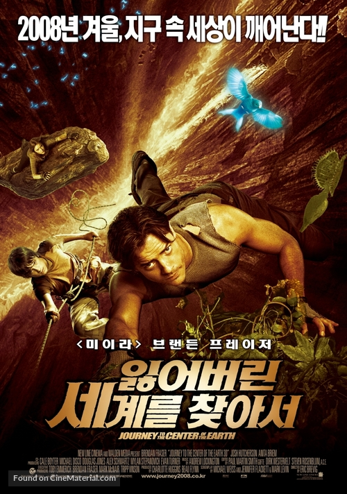 Journey To The Center Of The Earth 2008 South Korean Movie Poster