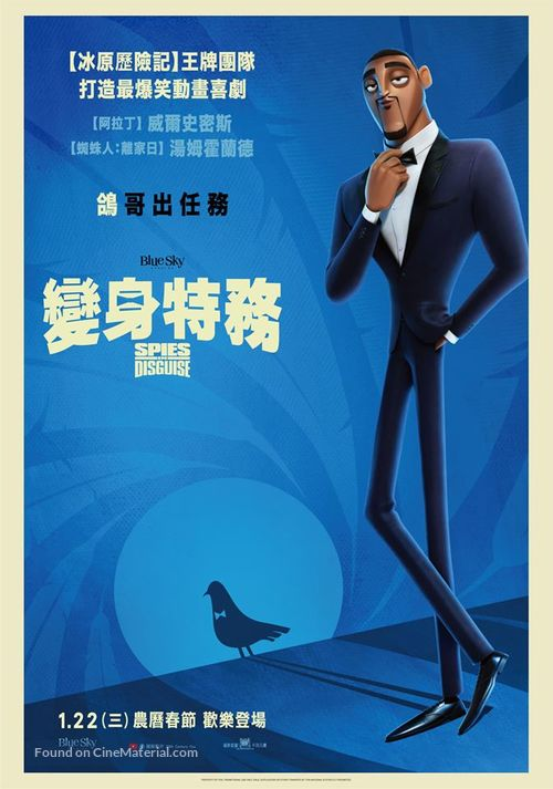 Spies in Disguise - Taiwanese Movie Poster