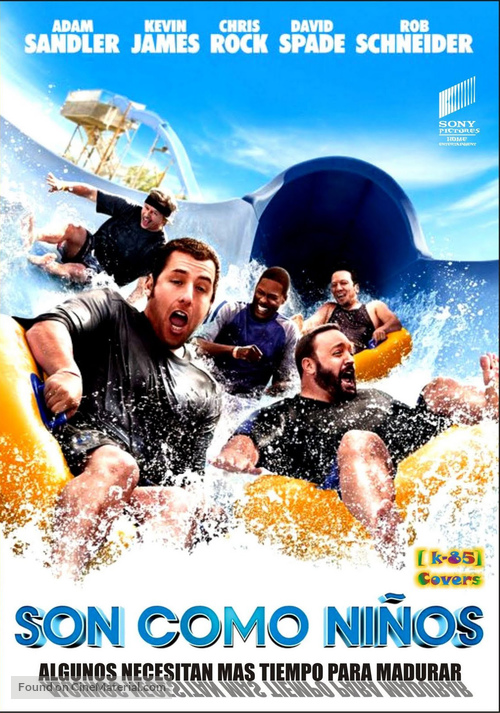 Grown Ups - Argentinian Movie Cover