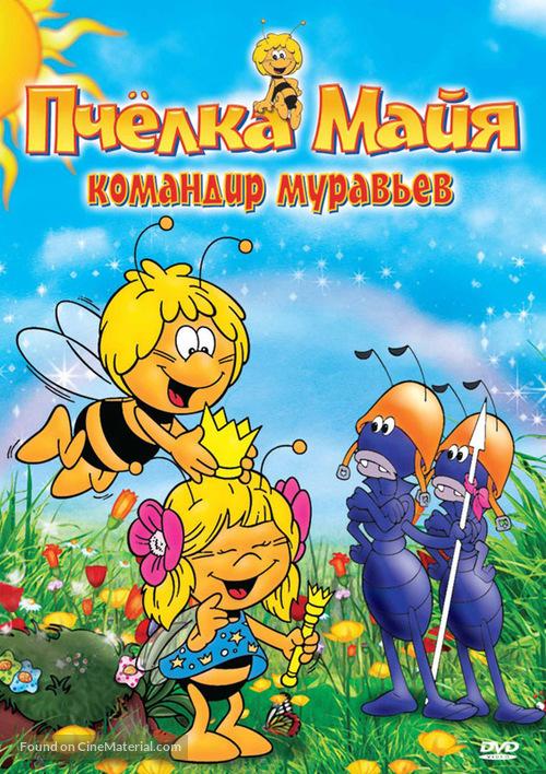 """Mitsubachi Maya no boken"" - Russian DVD movie cover"