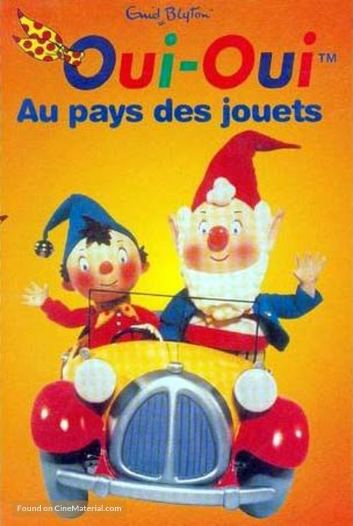 """""""Make Way for Noddy"""" - French VHS movie cover"""