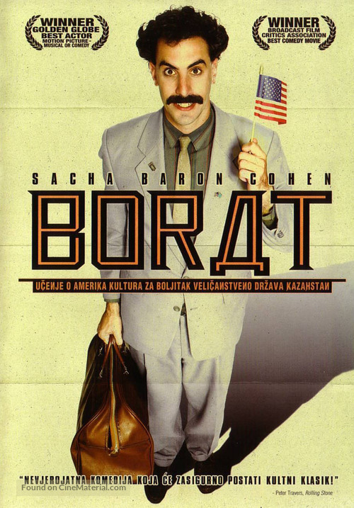 Borat: Cultural Learnings of America for Make Benefit Glorious Nation of Kazakhstan - Croatian DVD cover