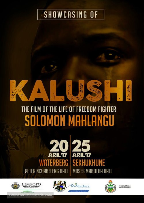 Kalushi: The Story of Solomon Mahlangu - South African Movie Poster