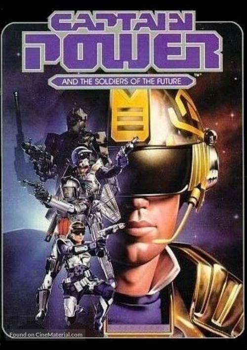 """""""Captain Power and the Soldiers of the Future"""" - DVD movie cover"""