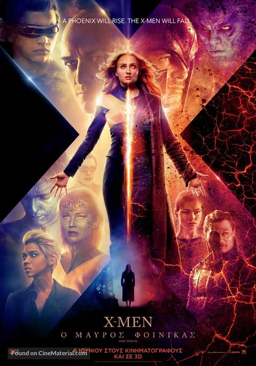 Dark Phoenix - Greek Movie Poster