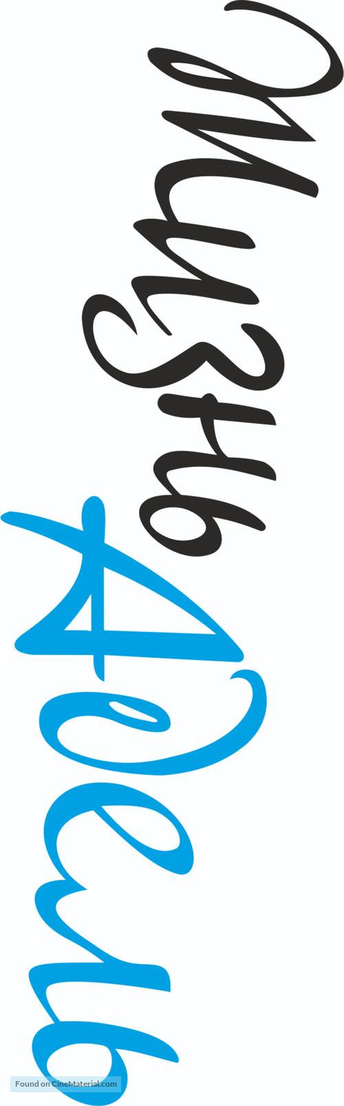 La vie d'Adèle - Russian Logo