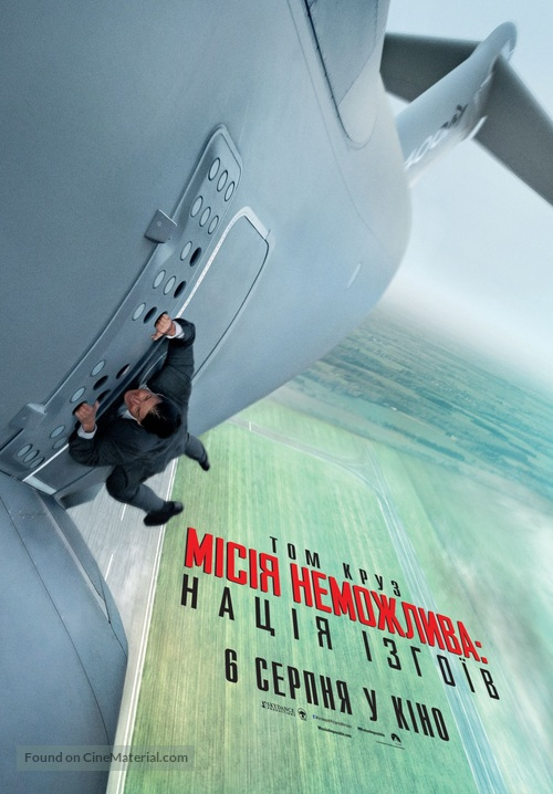 Mission: Impossible - Rogue Nation - Ukrainian Movie Poster