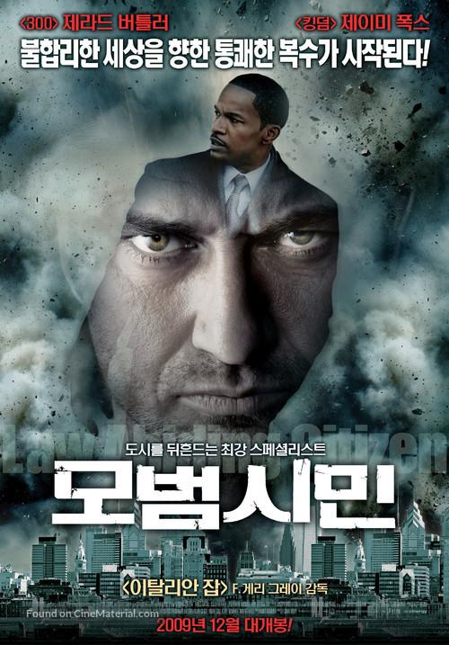 Law Abiding Citizen - South Korean Movie Poster