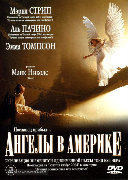 """""""Angels in America"""" - Russian DVD movie cover"""