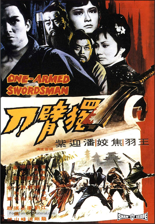 Dubei dao - Hong Kong Movie Poster