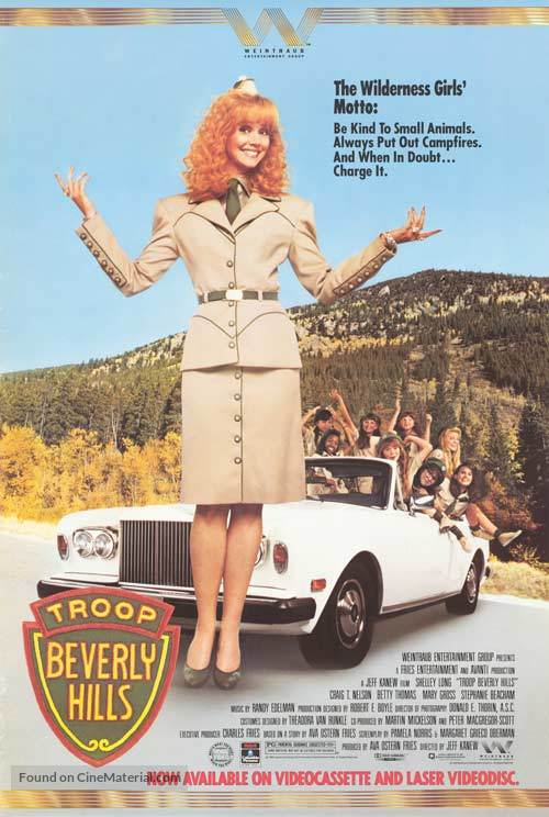Troop Beverly Hills - Video release movie poster