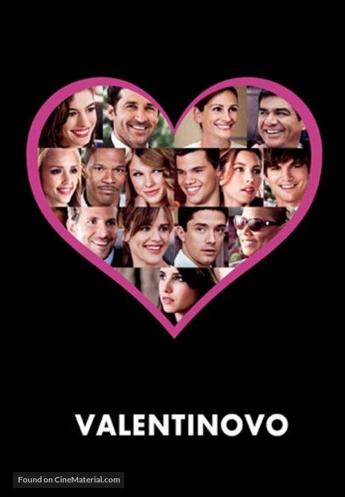 Valentine's Day - Slovenian Movie Poster