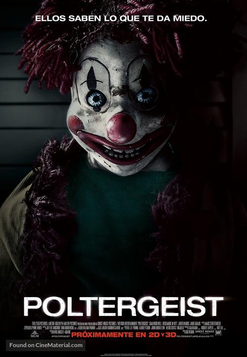 Poltergeist - Spanish Movie Poster