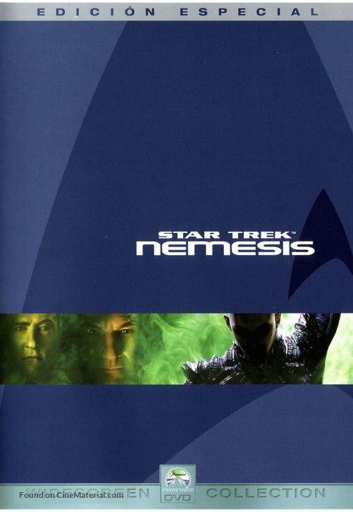 Star Trek: Nemesis - Spanish Movie Cover