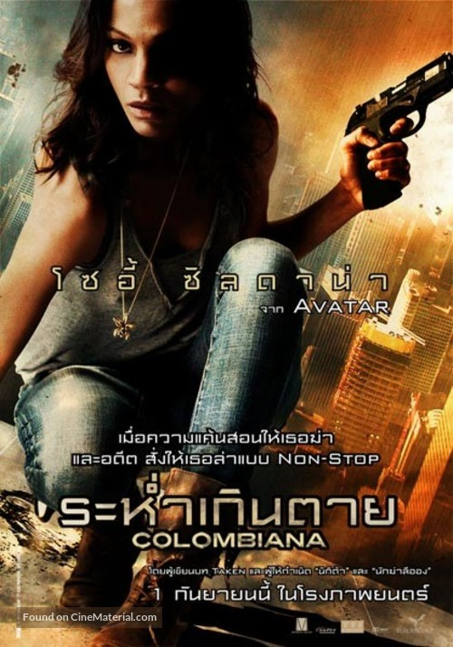Colombiana - Thai Movie Poster