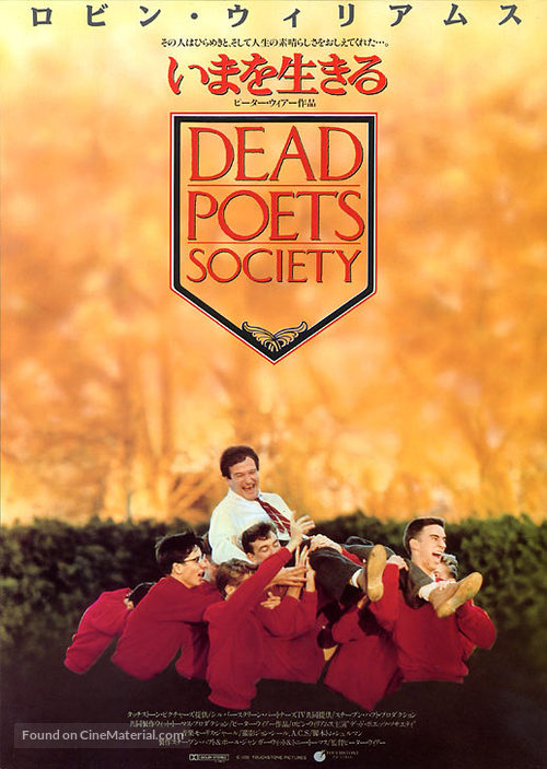 Dead Poets Society - Japanese Movie Poster