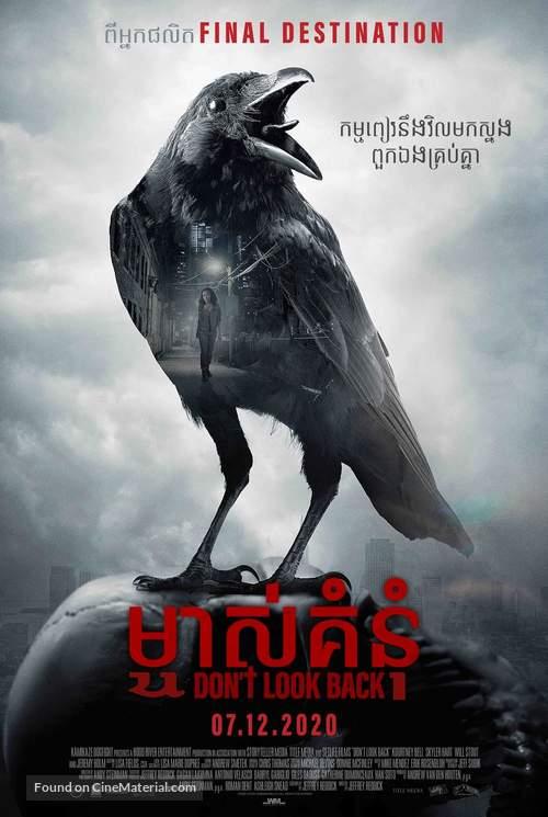 Good Samaritan -  Movie Poster