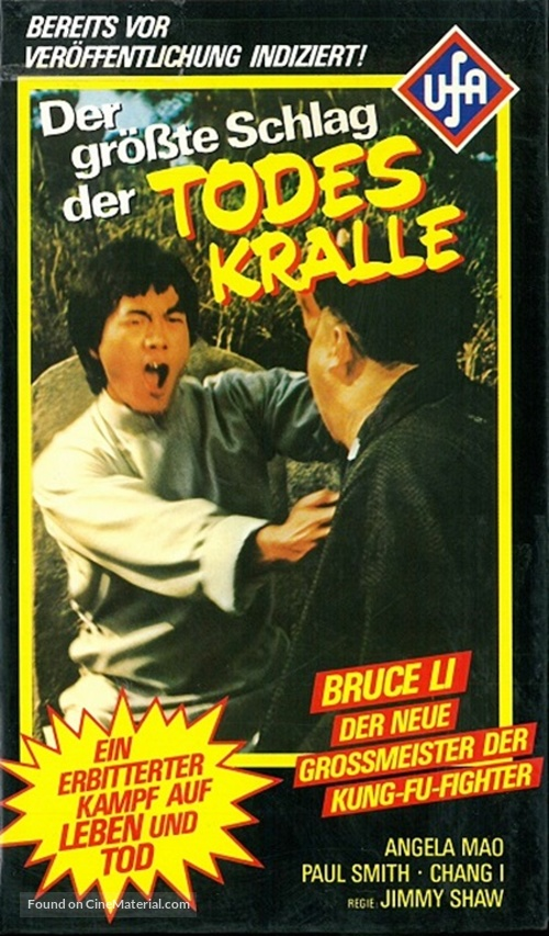 Da juan tao - German VHS movie cover