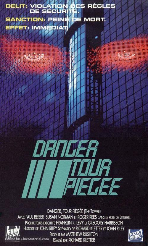 The Tower - French VHS movie cover