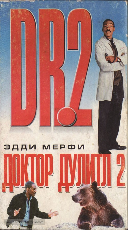 Doctor Dolittle 2 2001 Russian Vhs Movie Cover