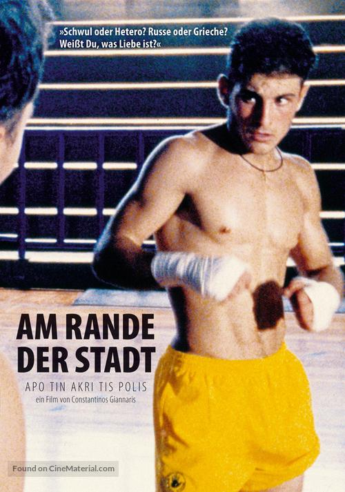 Apo tin akri tis polis - German Movie Cover