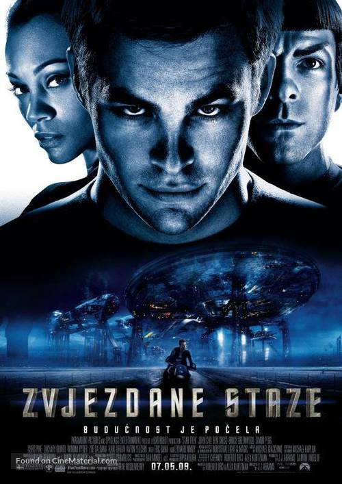 Star Trek - Croatian Movie Poster