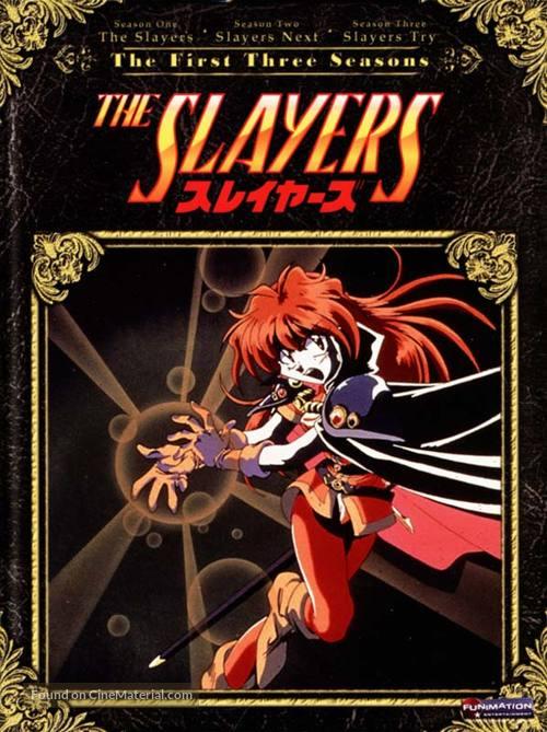 """Sureiyâzu revolution"" - DVD movie cover"