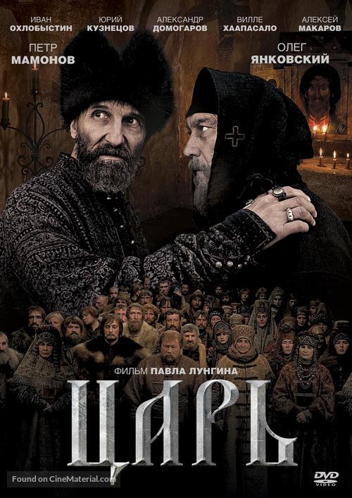 Tsar - Russian DVD cover