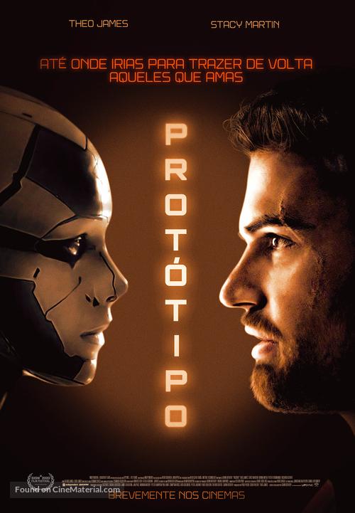 Archive - Portuguese Movie Poster
