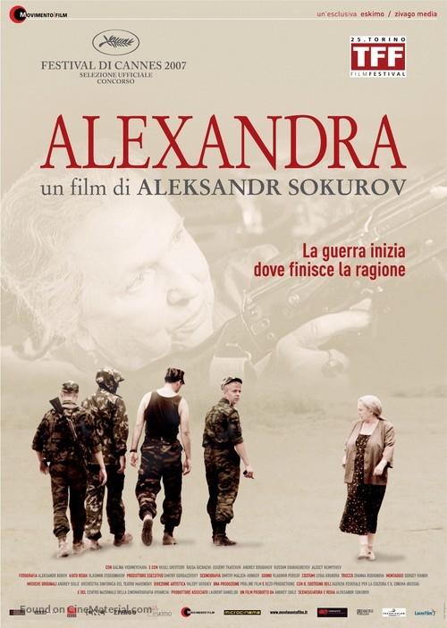 Aleksandra - Italian Movie Poster