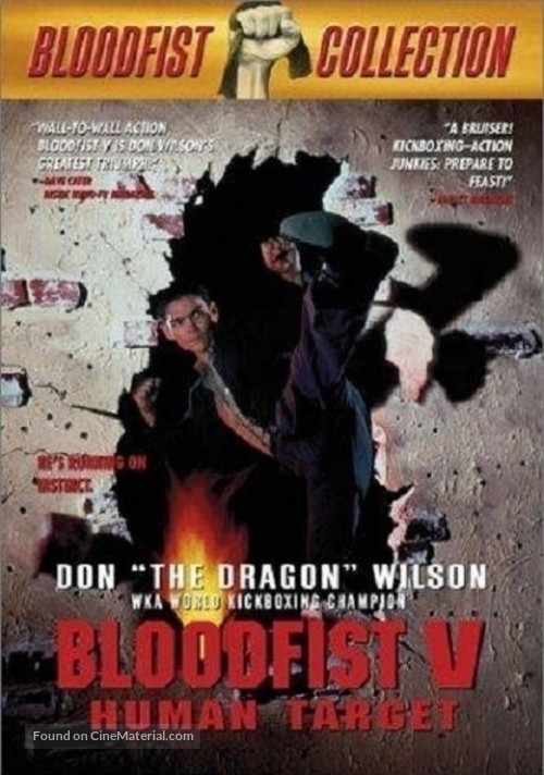 Bloodfist V: Human Target - DVD movie cover