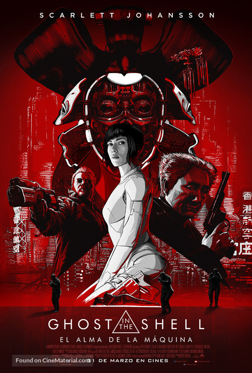 Ghost in the Shell - Spanish Movie Poster