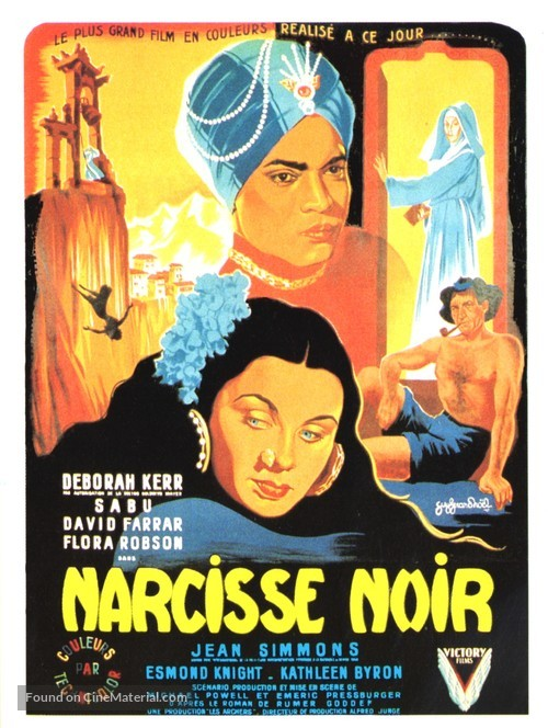 Black Narcissus - French Movie Poster