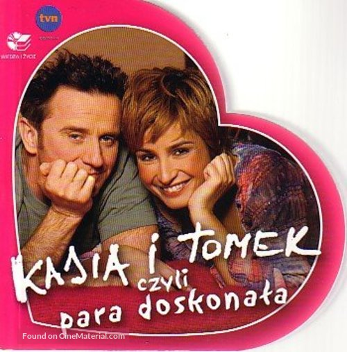 """Kasia i Tomek"" - Polish DVD movie cover"