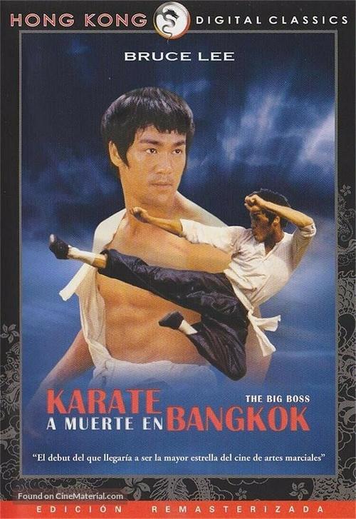 Tang shan da xiong - Spanish DVD movie cover