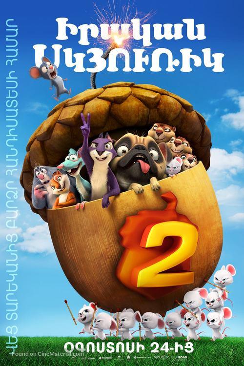 the nut job 2 armenian movie poster