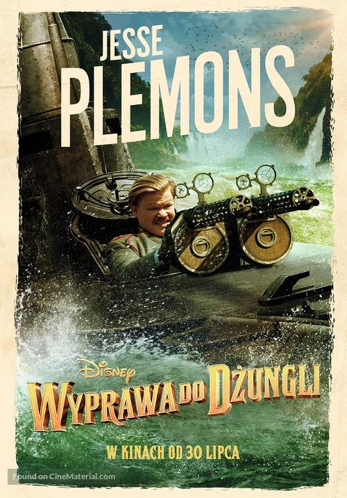 Jungle Cruise - Polish Movie Poster