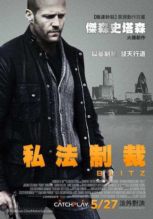 Blitz - Taiwanese Movie Poster