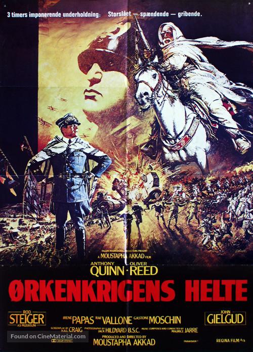 Lion of the Desert - Danish Movie Poster