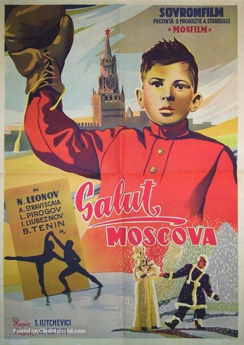 Zdravstvuy, Moskva! - Romanian Movie Poster