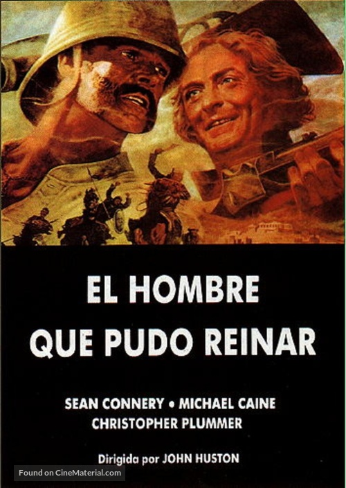 The Man Who Would Be King - Spanish Movie Poster