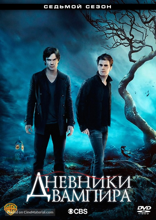 """The Vampire Diaries"" - Russian Movie Cover"