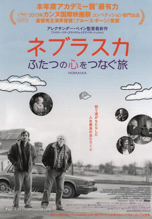 Nebraska - Japanese Movie Poster