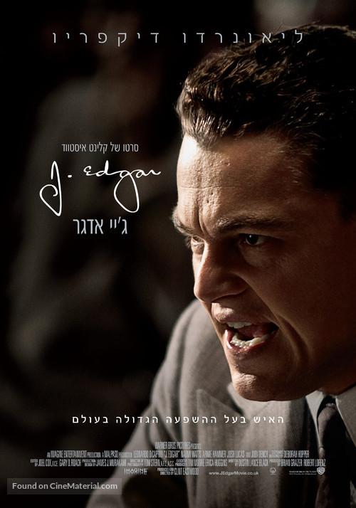 J. Edgar - Israeli Movie Poster