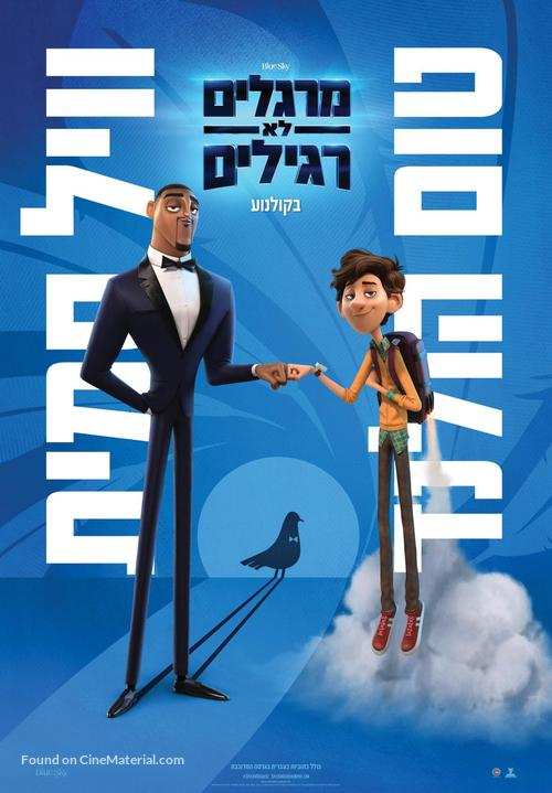 Spies in Disguise - Israeli Movie Poster