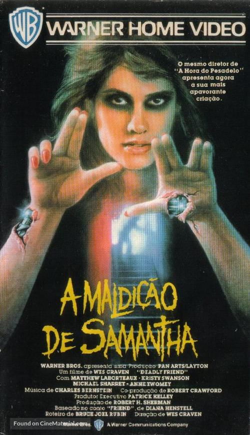 Deadly Friend - Brazilian VHS cover